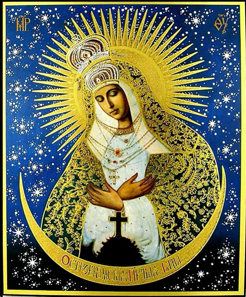 Mary, Our Lady Of The Star, Queen Of Heaven Icon