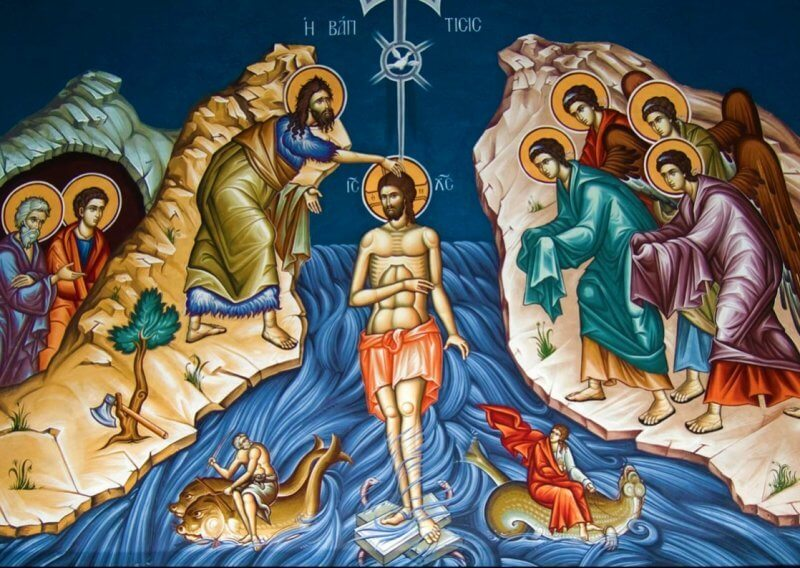 The icon of the baptism of Jesus